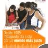 memo2005